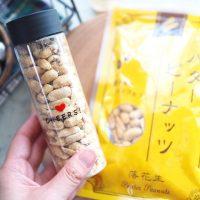 【コストコ&業務用スーパー】で発見!お得な食品と日用品