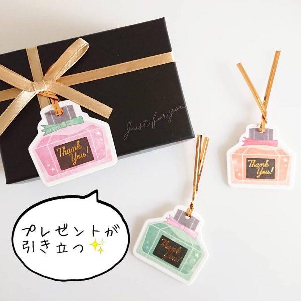 香水デザインのメッセージカード
