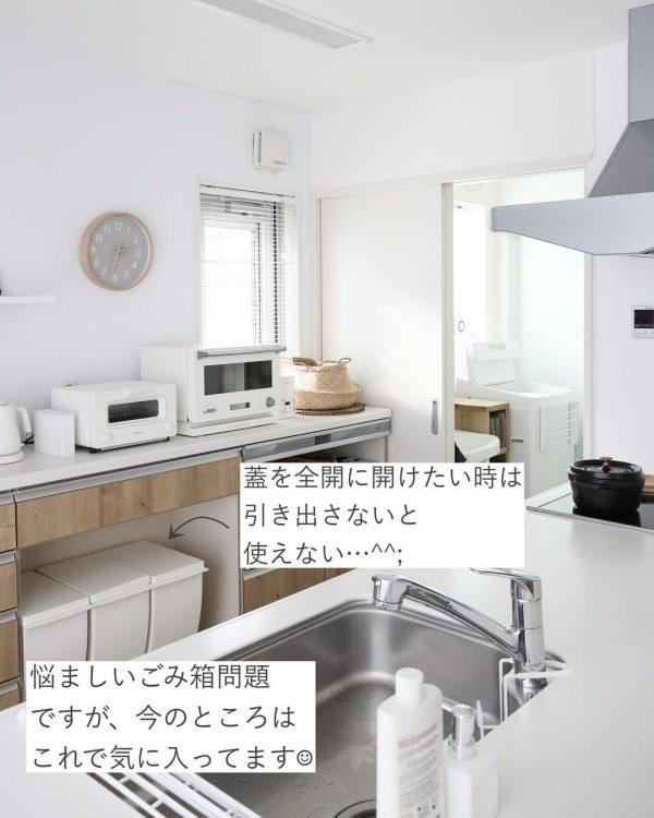 キッチン収納とごみ箱問題7