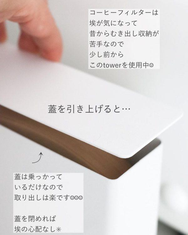 キッチン収納とごみ箱問題3
