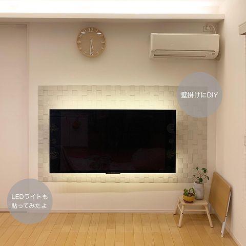エコカラット壁掛けテレビ
