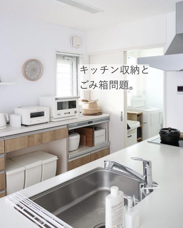 キッチン収納とごみ箱問題