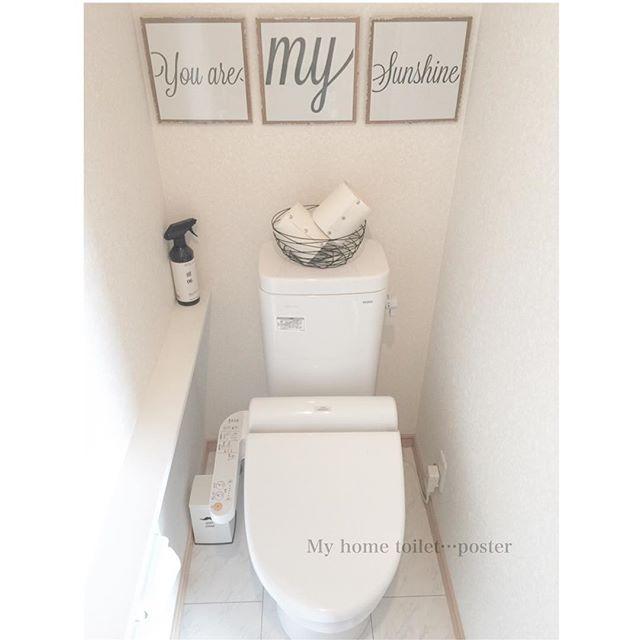 シンプルナチュラルなトイレ