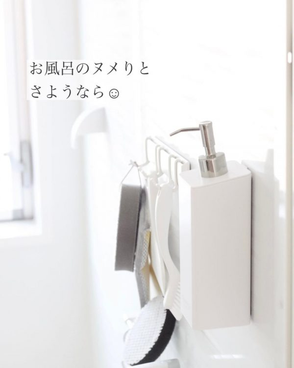 シャンプー詰め替え容器