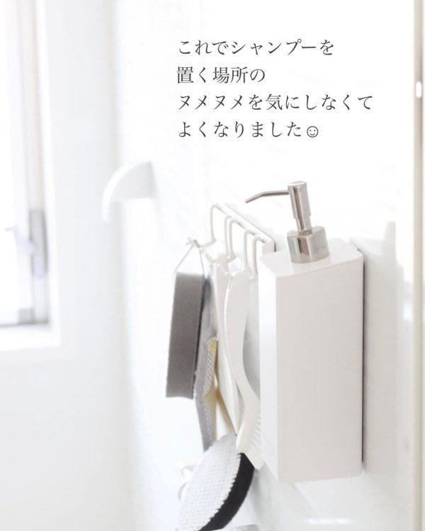 シャンプー詰め替え容器6