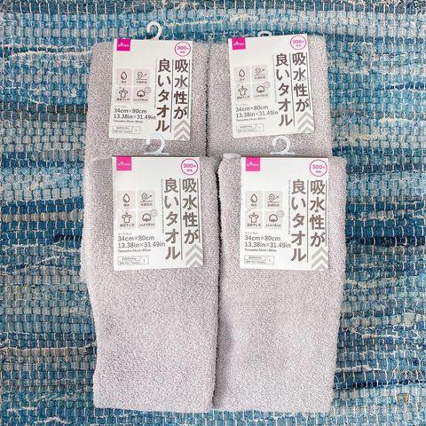 まとめ買いもおすすめの機能性タオル