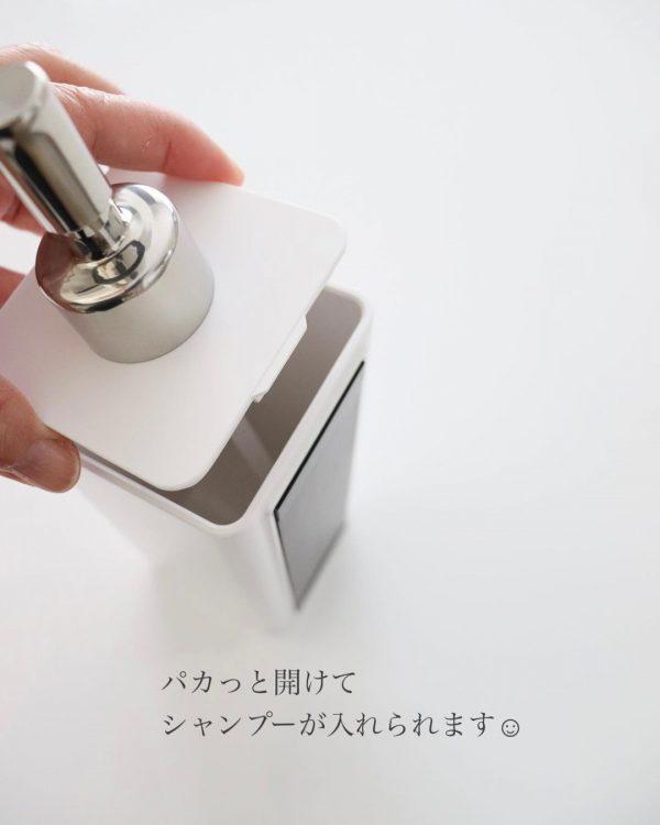 シャンプー詰め替え容器4