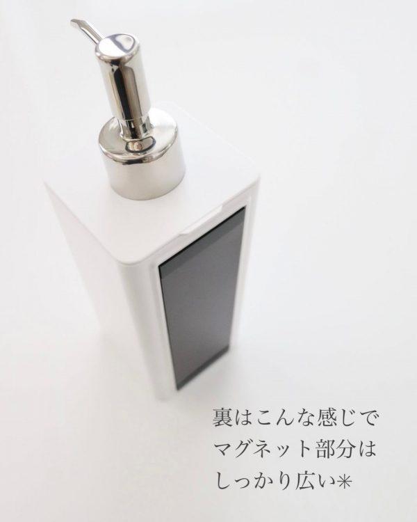 シャンプー詰め替え容器3