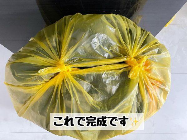 ゴミ「袋の縛り方」