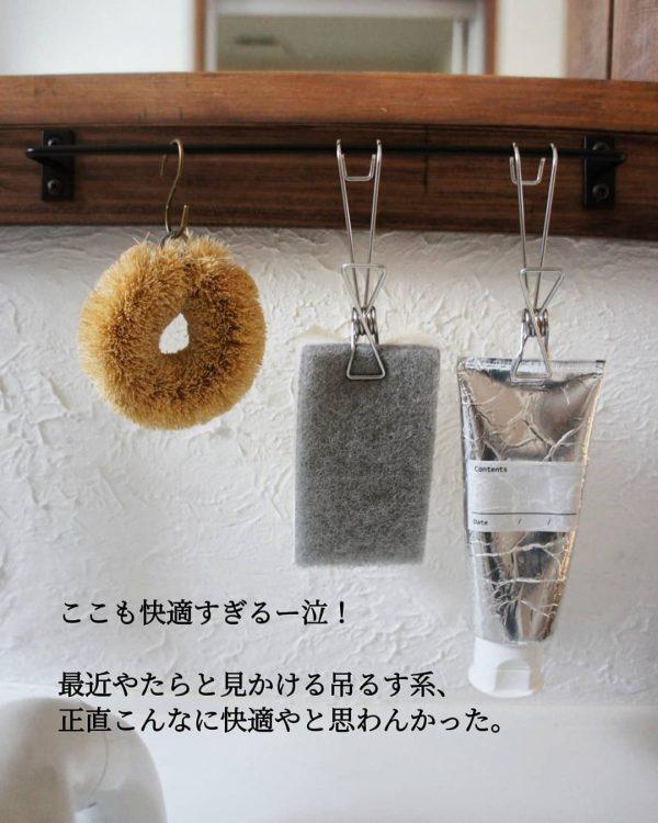 吊るす収納のDIY7