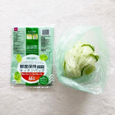 野菜保存④