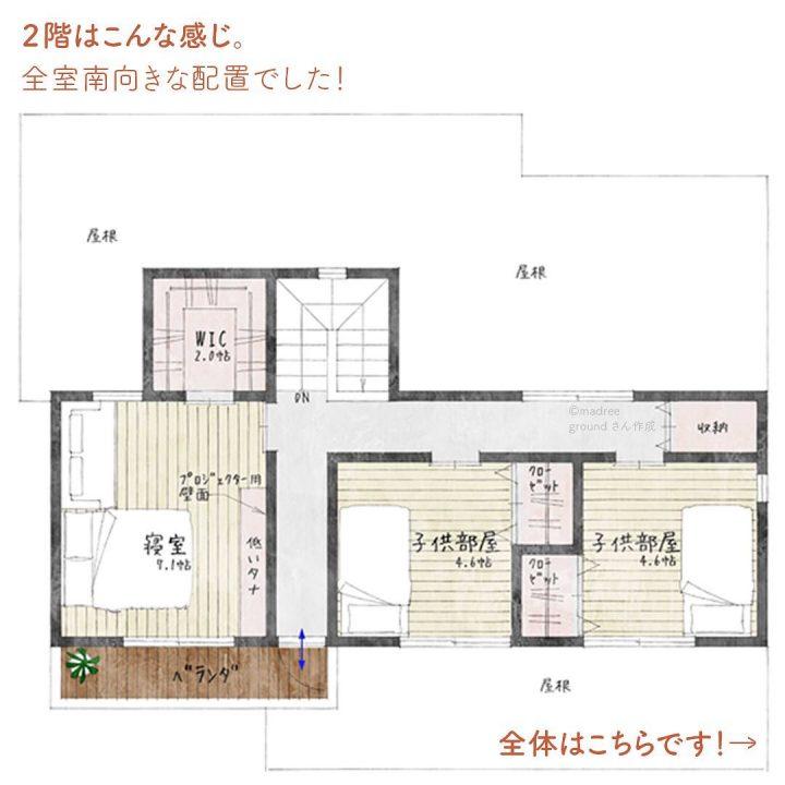 まずお風呂でサッパリ!玄関〜お風呂動線のある家。5