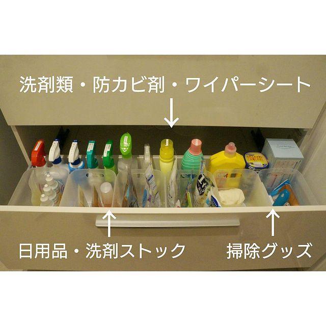 簡単な100均グッズ洗面所下収納アイデア8