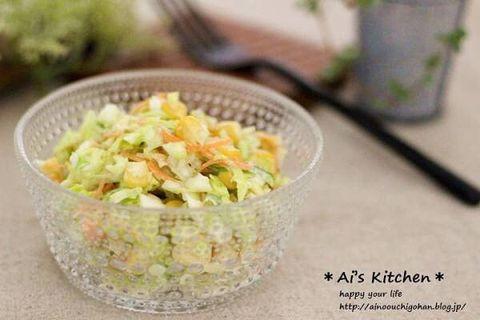 春野菜の人気サラダレシピ2
