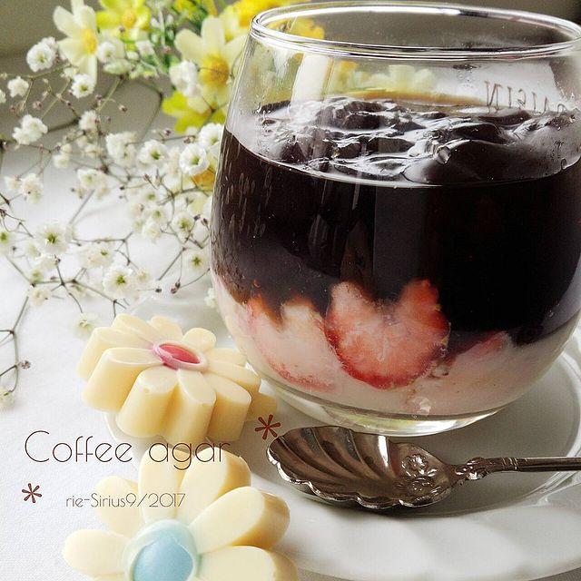 牛乳寒天×コーヒー寒天