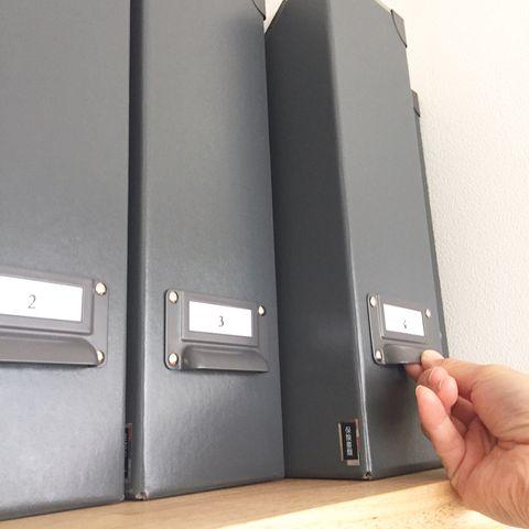 イケアのファイルボックス