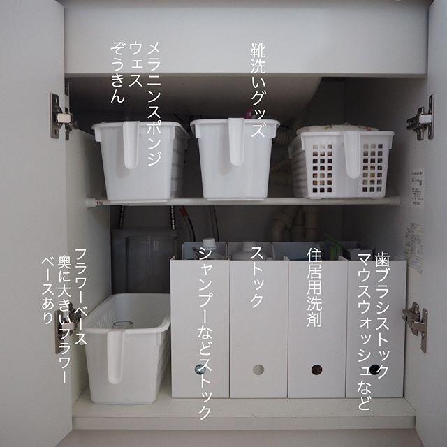 掃除道具収納12