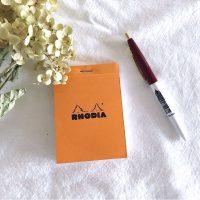 《女性向け》送別会にぴったりなプレゼント18選。気持ちが伝わる贈り物を選ぼう