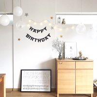 2歳の誕生日を華やかに祝おう♪100均でできる飾り付けのアイデア実例集