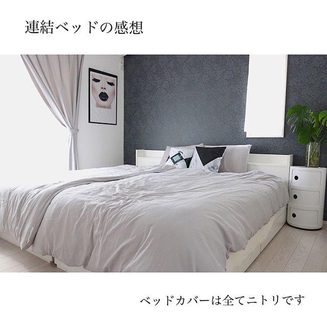 白いベッドを取り入れたインテリア