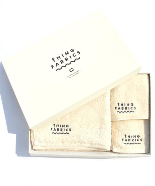 [ROOP TOKYO] tHING FABRICS/シングファブリックス Organic t100 Towel Gift Box