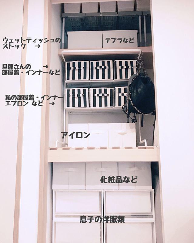 すのこを使った押入れ収納術〈設置〉5