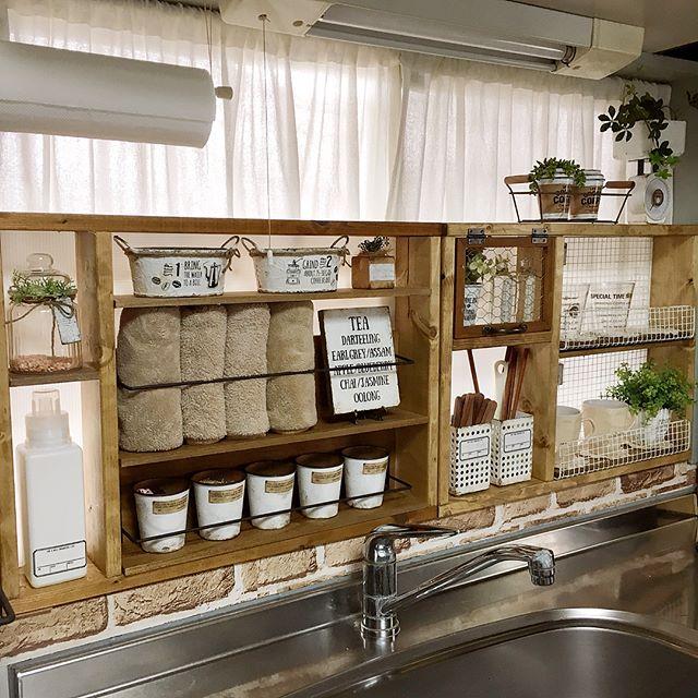 キッチンカウンターに置ける棚