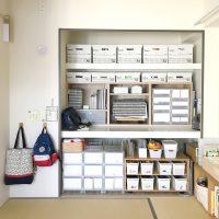 押入れは「見せる収納」で実用的に。おしゃれな整理整頓アイデアをご紹介