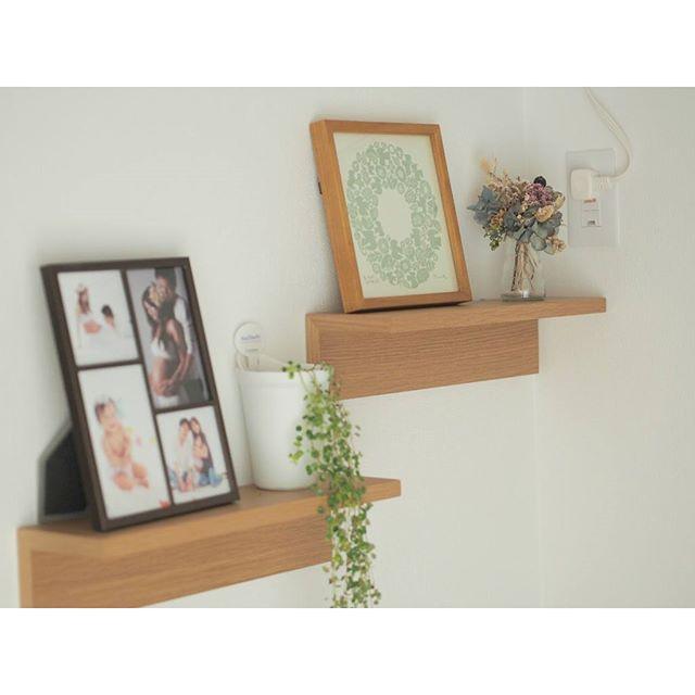 無印良品の収納アイテム①壁に取り付けられる家具