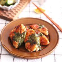 お弁当に詰めるだけで◎鶏胸肉の作り置きレシピ。柔らかくて美味しい簡単料理をご提案