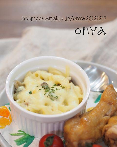 チーズ入りマカロニ