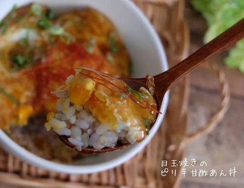 丼料理の人気節約レシピ8
