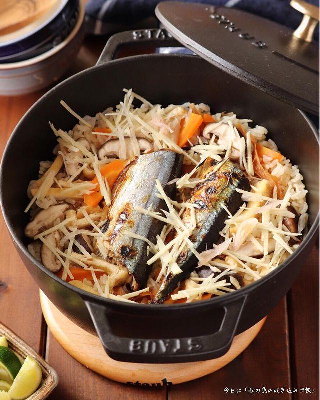 さんまの炊き込みご飯も和食の簡単レシピ