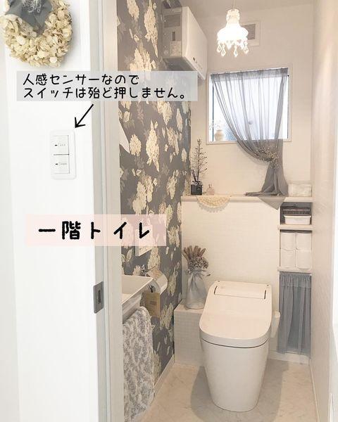 突っ張り棒を活用したトイレ収納8