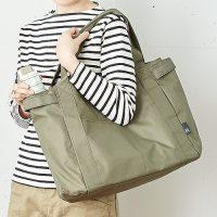 一泊用のおすすめトートバッグ特集。旅行中もおしゃれが出来る人気のかばんって?