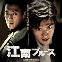 韓国映画を見始めるなら、まずはここから!映画好きもおすすめの人気作品