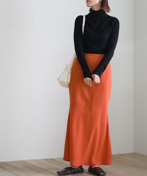 [select MOCA] 2021 S/S リーフ柄マーメイドスカート/ハイウエストタイトフレアロングスカート