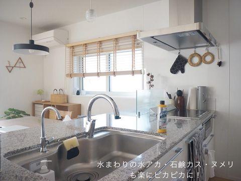 キッチンシンク整理整頓8