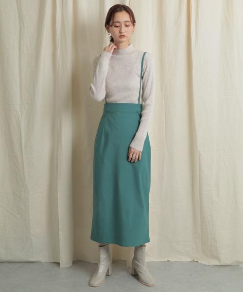 【Tall size/WEB限定】ストレッチサスツキハイウエストスカート