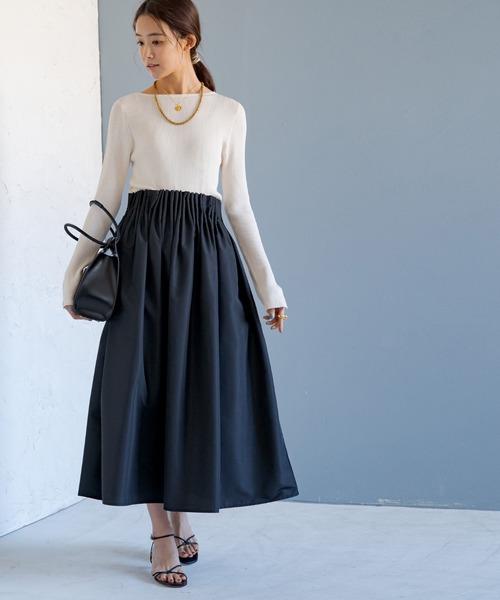 [Loungedress] シャンブレータフタスカート