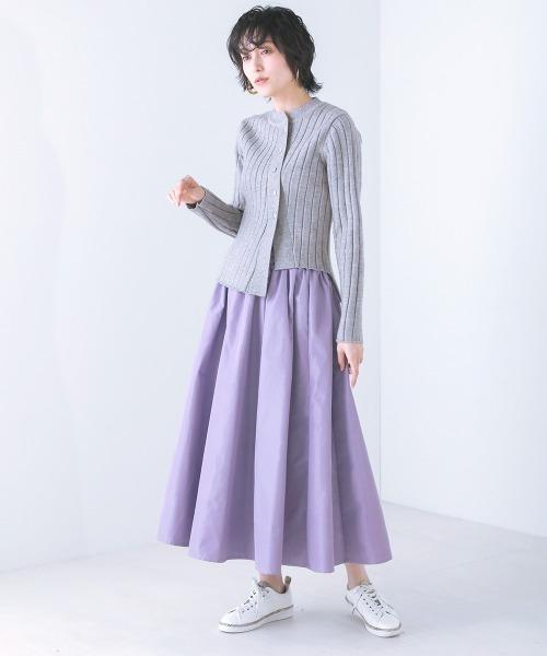 [Bou Jeloud] タフタロングスカート
