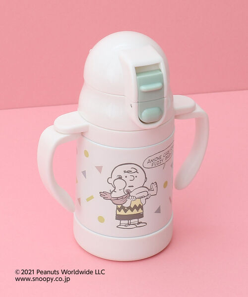 PEANUTS/ストロー付きステンレスマグカップ