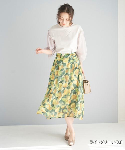 レモン柄プリントスカート