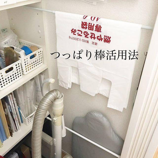 ゴミ袋収納
