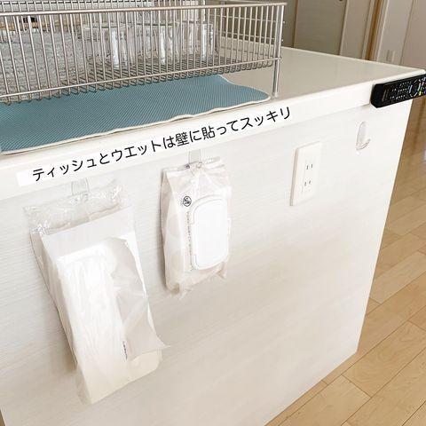 キッチンカウンター横を利用した収納実例