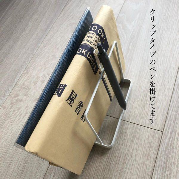 「ノート・ペン」のアイデア収納