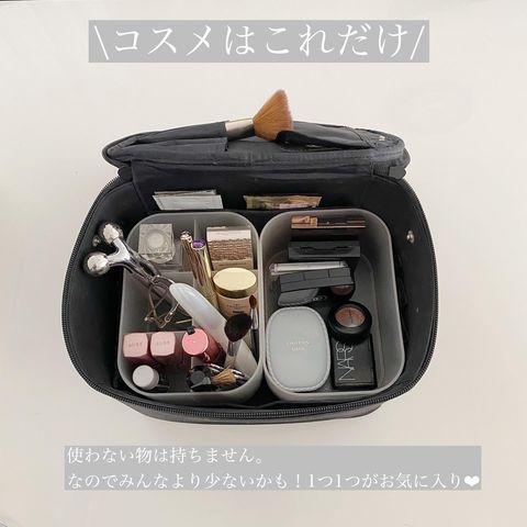無印ナイロンボックスを活用した化粧品収納