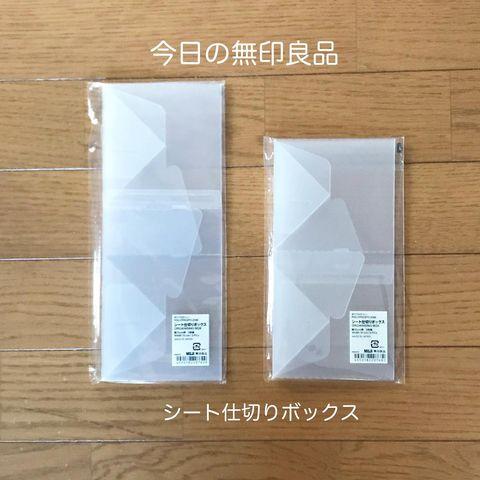 (魅力3)コンパクトに折り畳める