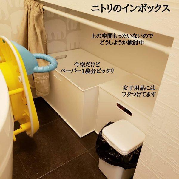 ニトリの入れ物を使うトイレ収納