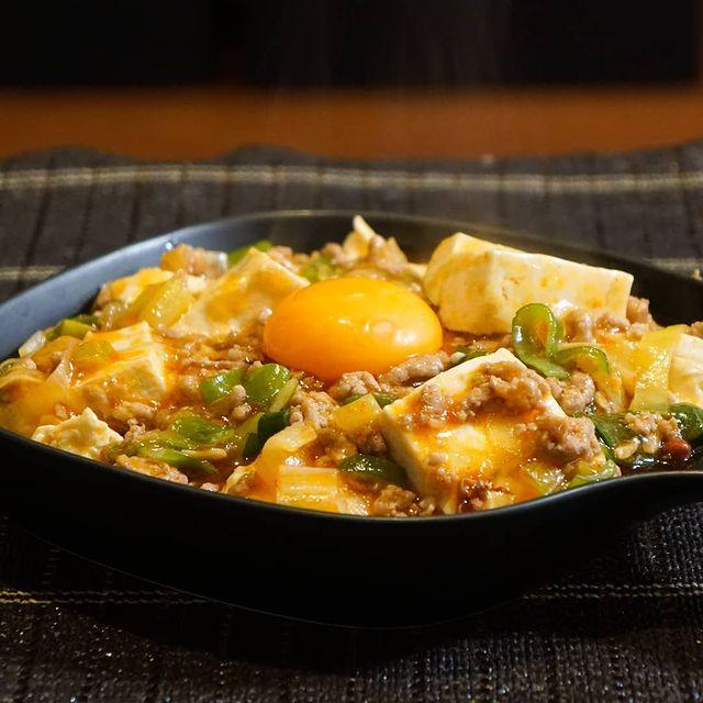 シビ辛麻婆豆腐